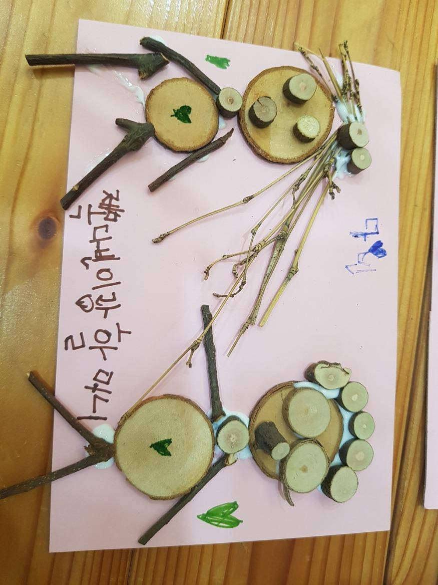 대전시, 나무놀이체험으로 어린이  상상력과 꿈 키워요 (4).jpg